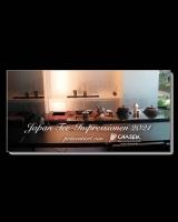 Tischkalender 'Japan Tee-Impressionen 2021'