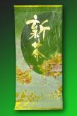 Shincha 'Shiawase', 60g Beutel